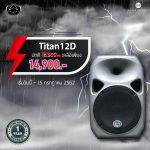 Titan-12D_0