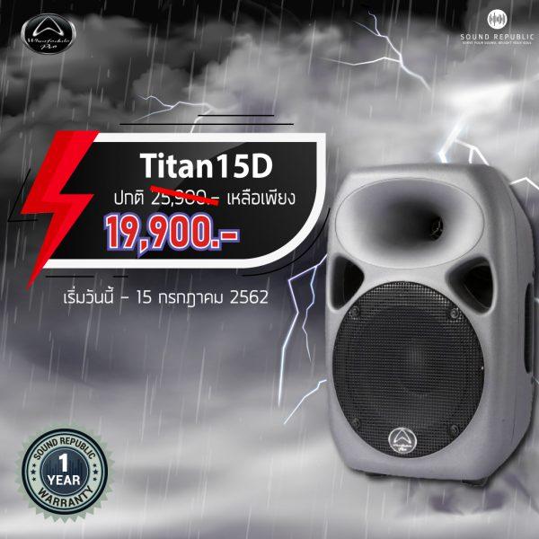 Titan-15D